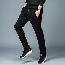 Mrmt 2020 novo estilo casual auto-cultivo calças calças calças de malha cor pura para calças masculinas