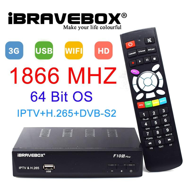 Ibravebox F10S Plus DVB-S2 Satellietontvanger Receptor Ondersteuning H.265 Avs + Powervu Biss Key Newcccam Youtube 1080P Hd Digita med