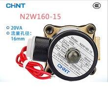 CHNT vannes électrovannes pneumatiques   Normalement fermées tous les laiton