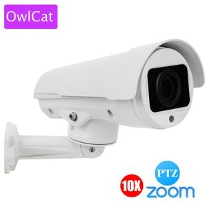 OwlCat 1080P 2MP 5MP Full HD Bullet IP Camera PTZ 4X 10X ZOOM AUTO FOCUS Varifocal Network Outdoor P2P CAM ONVIF