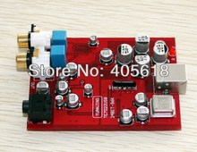 TE7022+CS4398+OPA2132 24bit 96K USB DAC board with headphone amp output