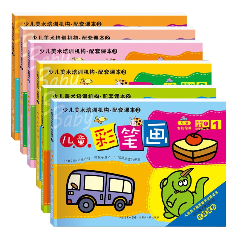 Детская книжка-раскраска 3-4-5-6-7 лет, 6 книг, детская книжка-раскраска для рисования, детская живопись