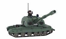 Militaire russie classique 2S19 automoteur pistolet réservoir blocs de construction modèle jouets éducatifs briques meilleur cadeau pour les enfants