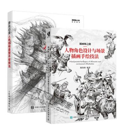 diseno-de-personajes-e-ilustracion-de-escenas-tecnica-pintada-a-mano-juego-animacion-estructura-corporal-modelado-tecnica-pintura-libro