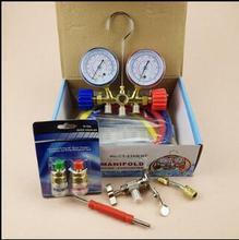 Pièces de climatiseur pour voiture kit de charge de réfrigérant 536G collecteur pour R22 R134 avec raccords rapides
