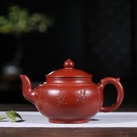 and teaware is sold directly to dahongpao purple sand teapot and laughter cherry pot gift box customized fan zehong
