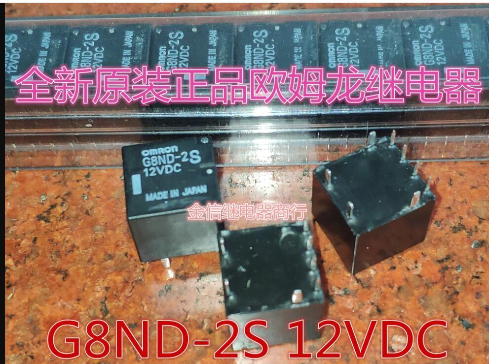 G8ND-2S 12VDC nuevo original auténtico coche relé 8 pin G8ND negro G8ND-2S-12VDC