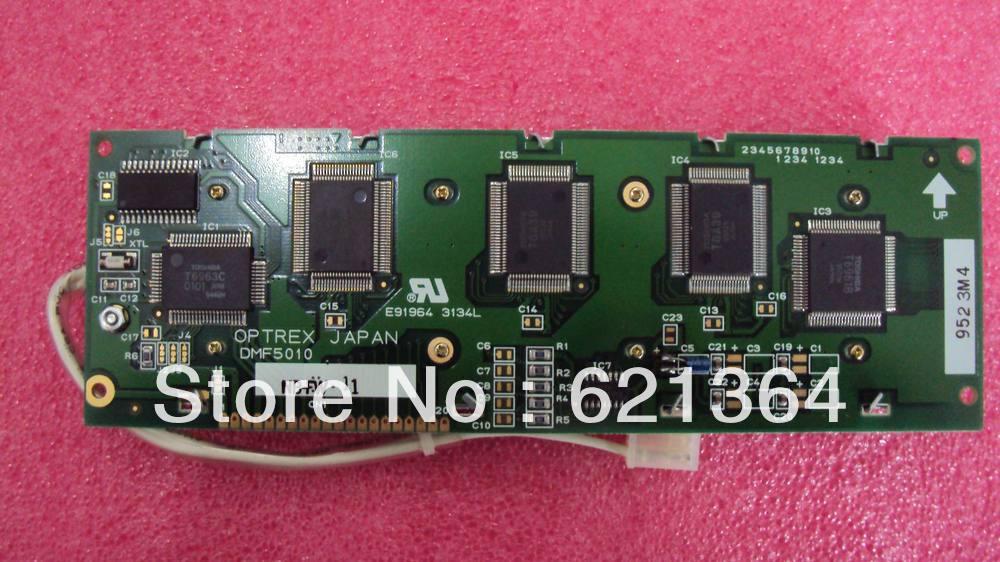 DMF5010NB-FW, DMF5010 ventas LCD profesional