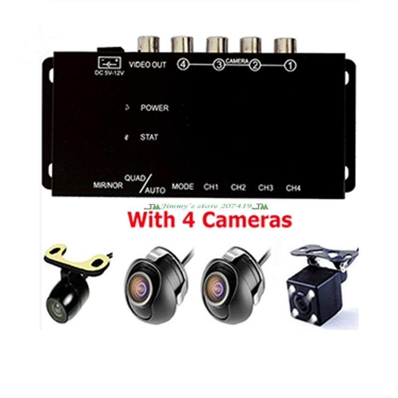 Пульт управления с разделением на 4 камеры, ИК-пульт дистанционного управления, несколько камер, видеоизображения для системы парковки пере...