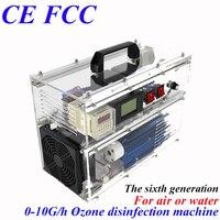 CE EMC LVD FCC חנויות מפעל BO-730QY מתכוונן אוזון מחולל אוזון מחולל אוויר רפואי מים עם טיימר 1pc