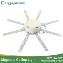 Kaguyahime manyetik LED modül lamba 12W 16W 20W 24W Led Downlight mıknatıs aksesuar ahtapot plaka halka Led lamba 220V tavan