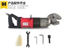 Découpeuse électrique hydraulique portative de barre darmature de SC-16A et coupeur électrique tenu dans la main de barre dacier pour 16mm