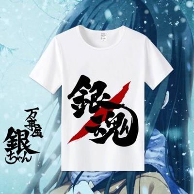 Gintama Silver Soul T shirt Anime Sadaharu Elizabeth Acting Cute Pattern T-shirt Cotton Short Sleeve Tees For Men Women TX052