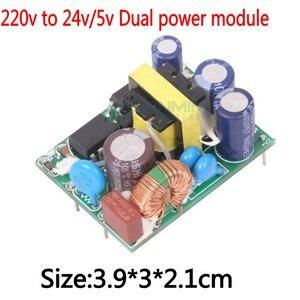 1pcs AC-DC-220V-to 24V-5V-5W Dual isolated power supply-Power-Supply Module Dual isolated power supply l1222