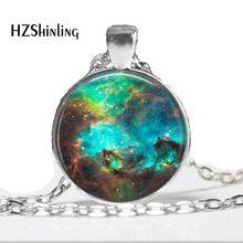 C22 Nebula  Space Pendant , Astronomy Geek Jewelry, Nebula Pendant Galaxy Necklace Space Necklace Glass Dome Pendant  HZ1