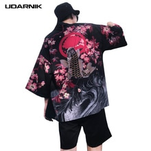 Homme Kimono mince veste demi manches imprimé Style japonais Cardigan Yukata manteau rétro Vintage Harajuku lâche été 226-097