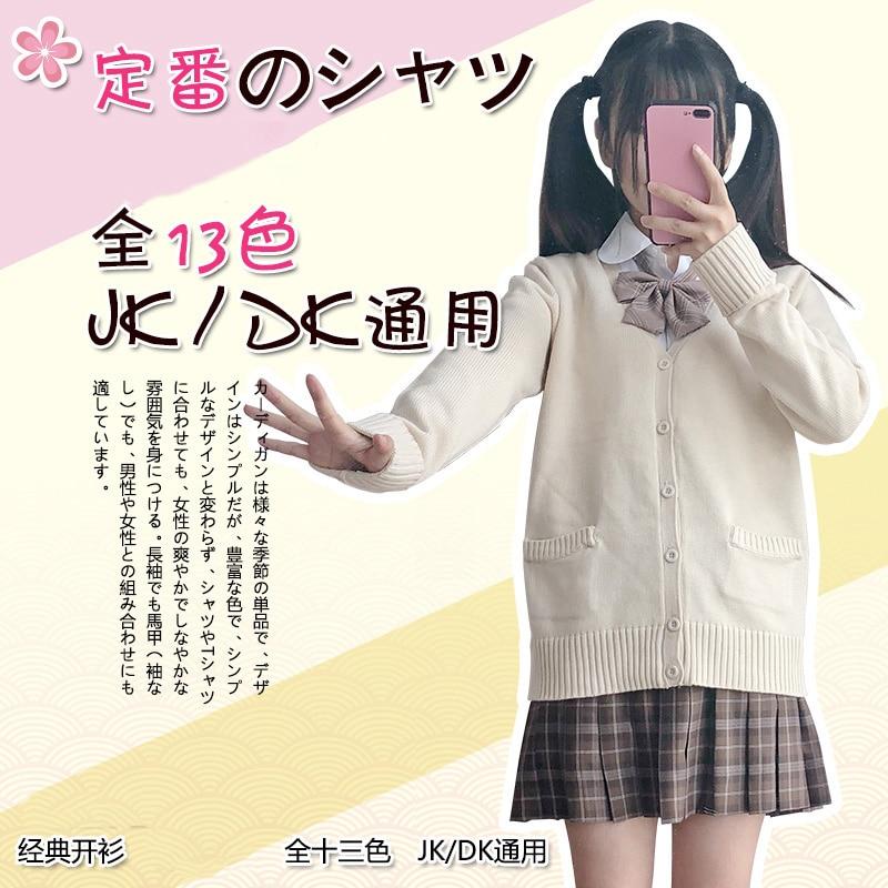سترة مدرسية يابانية 100% ، سترة قطنية محبوكة برقبة على شكل v ، زي موحد JK ، كارديجان متعدد الألوان للفتيات والطلاب ، تأثيري