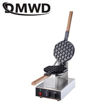DMWD 220V 110V Commercial électrique Hong Kong gaufrier chinois aubergettes bouffées fer cuisson oeufs bulle gâteau machine Muffin four