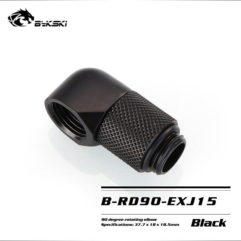 """Bykski, accesorios de codo rotativo de 90 grados para refrigeración por ordenador, extensión 15mmm, plata, negro, G1/4 """"B-RD90-EXJ15"""