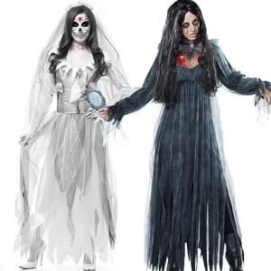 2018 Halloween new horror ghost bride lost costume Game costume bar stage vampire demon costume