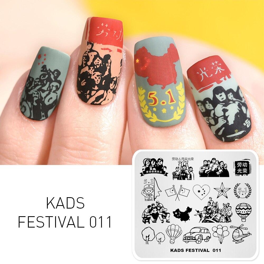 Трафарет KADS Festival 011, китайский дизайн мая, инструменты для ногтей, пластина для стемпинга для нейл-арта художественный штамп с изображением ...