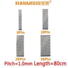 FFC/FPC câble dextension Flex plat 8Pin 18Pin 28Pin 38Pin même côté 1.0mm pas AWM VW-1 20624 20798 80C 60V longueur 80cm 5 pièces