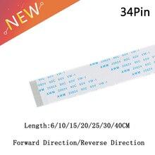 FPC/FFC ruban Flexible plat   10 pièces, 0.5MM 34P longueur du fil 6/10/15/20/25/30/40CM