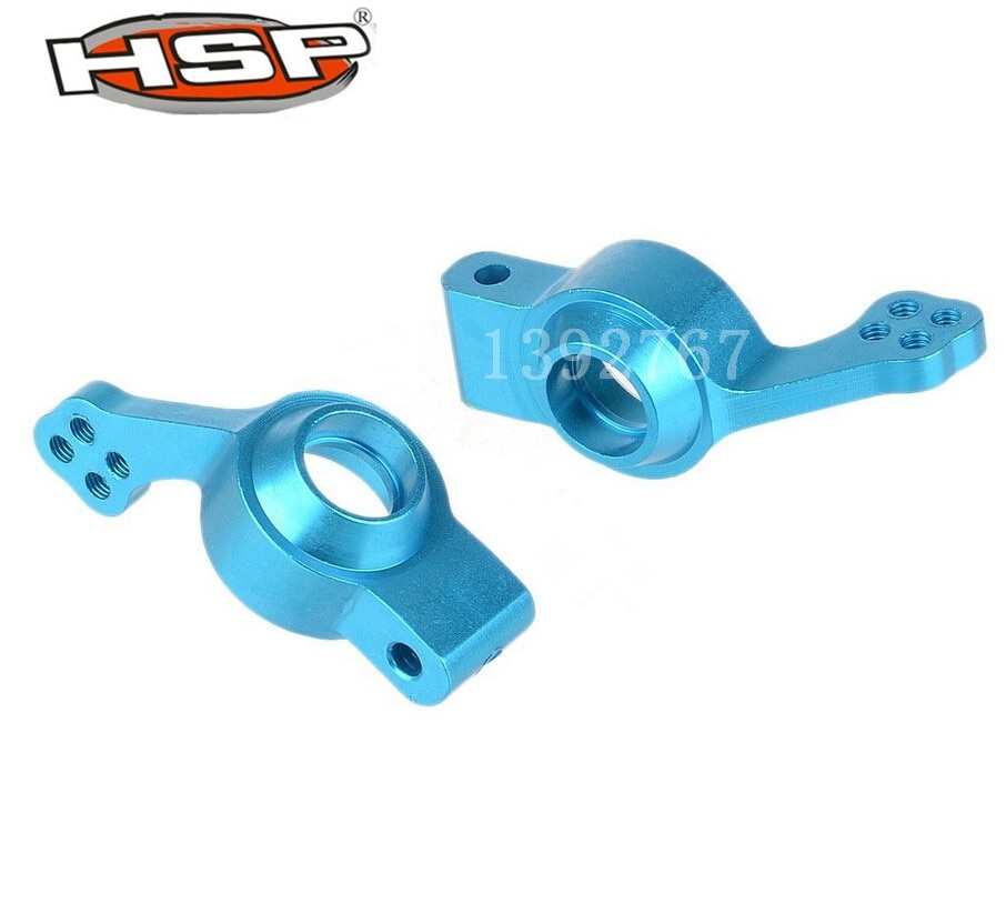 102012 piezas de actualización de HSP, soporte de buje trasero Alum. Partes traseras verticales (L/R) 02013, piezas de repuesto 1/10, coche Hobby RC