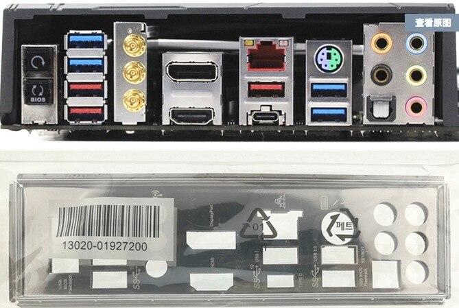 Nueva placa posterior de la placa base del Escudo I/O para MAXIMUS VIII EXTREME just shield backplate envío gratis