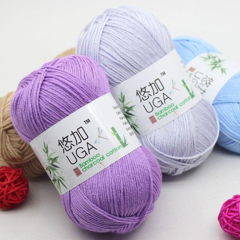 6ply gran oferta 50g suave algodón de bambú Natural hilo de tejer a mano bebé leche algodón hilado de punto crochet hilo DIY para muñecas