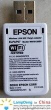 ELPAP07 Projektor Wireless LAN Adapter V12H418P12, Original und Neue