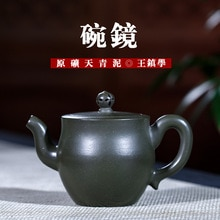 Enameled Pottery Teapot Azure Mud King Town Study Pure Manual Famous Teapot Wholesale Travel Tea Set Agent Generation Hair