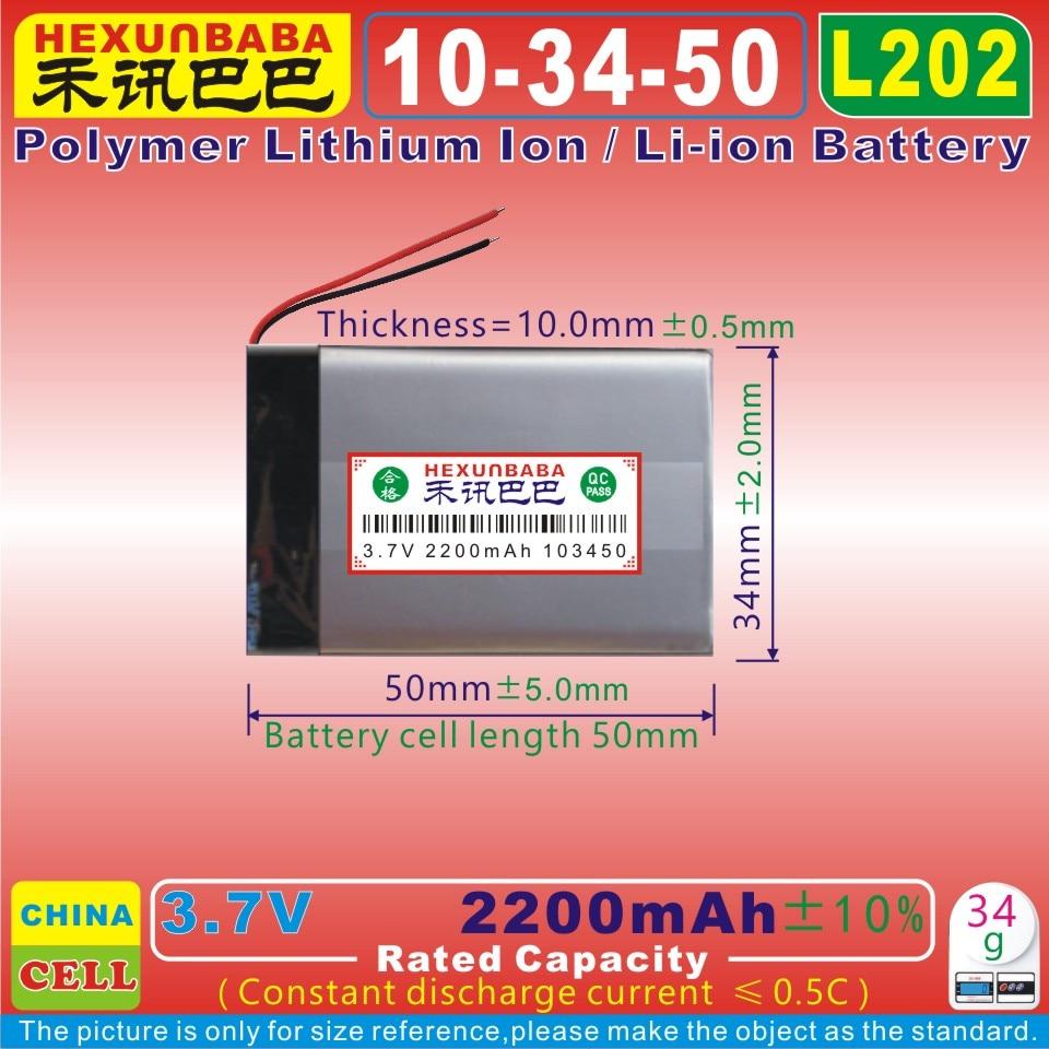 [L202] 3.7V 2200mAh [103450] PLIB ( polymer lithium ion / Li-ion battery ) for model toy,mp3,mp5;cell phone,speaker,mp4,GPS