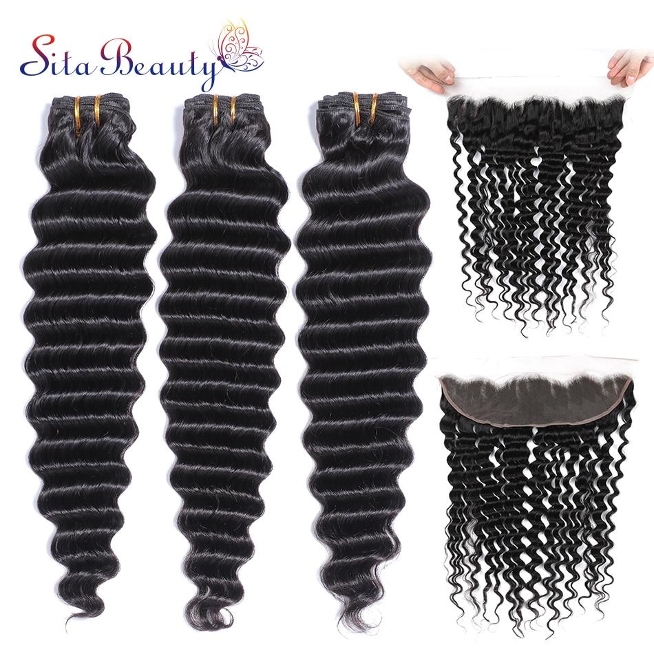 Глубокая волна пряди с фронтальной застежкой Sita красота бразильских волос