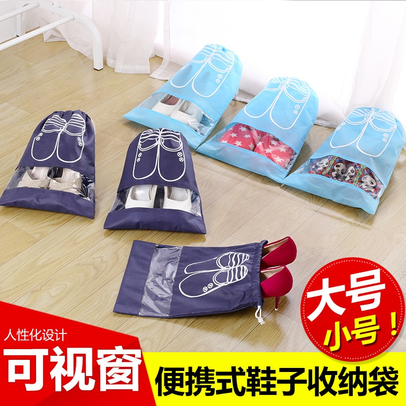 Waterproof Shoes Bag Pouch Storage Travel Bag Portable Tote Drawstring Bag Organizer Cover Non-Woven