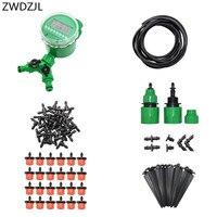 Automatic irrigation system DIY gardening watering kit Drip irrigation system automatic garden watering 1 set