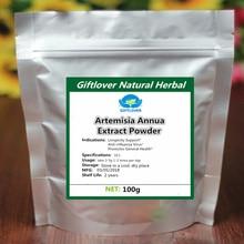 Origin Artemisinin Powder,Artemisia Annua Extract,Apiacea Sweet Wormwood Southernwood,Longevity Support,Anti Cancer Tumor Viral