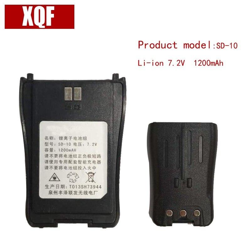Brand New 1200mAh 7.2V Li-Ion SD-10 Radio Battery for SFE Walkie Talkie