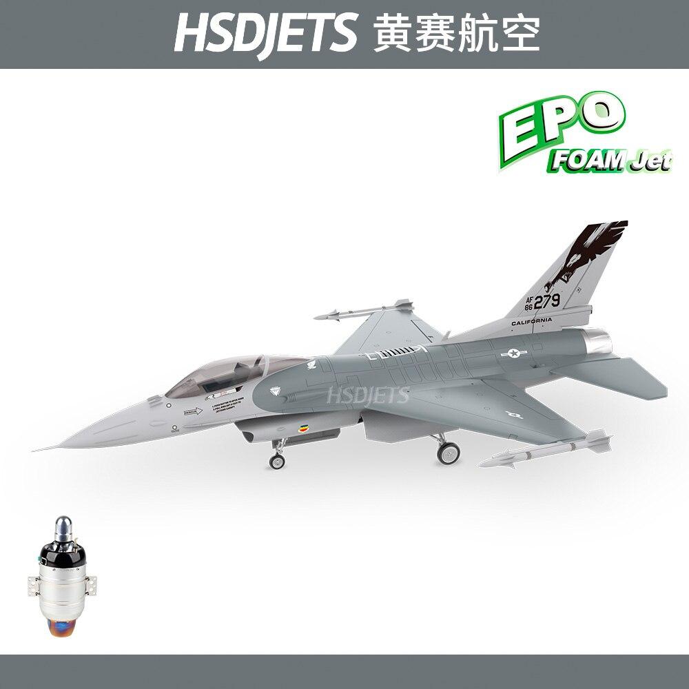 HSD turbina jet f16 gris EPO espuma jets de turbina 105mm aeroplano PNP sin motor