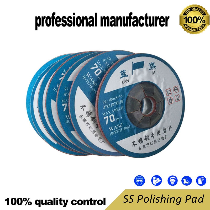 ss special cutting wheel grinding for polishing 100mm 16mm core hole at good price and fast delivery