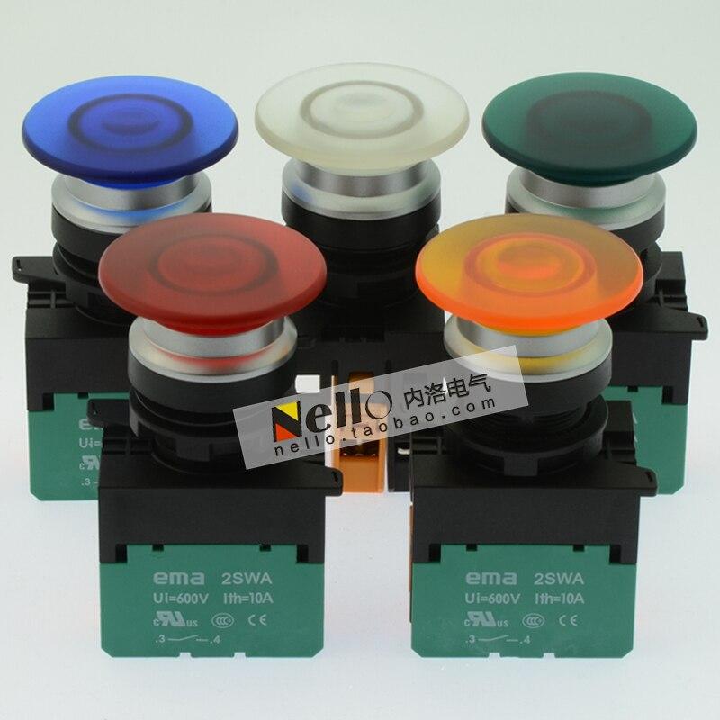 [SA]EMA مضيئة الضغط على زر 22 مللي متر الذاتي قفل E2P4 *. A0 LED AC110 / 220V 1NO أو 1NC-10 قطعة/الوحدة