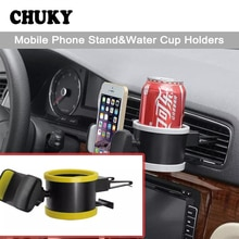 CHUKY Araba Hava Çıkış Su Bardağı Tutucular Cep telefon standı Skoda Octavia Için A5 A7 2 Hızlı Fabia Yeti Superb Volvo v70 XC60 XC90