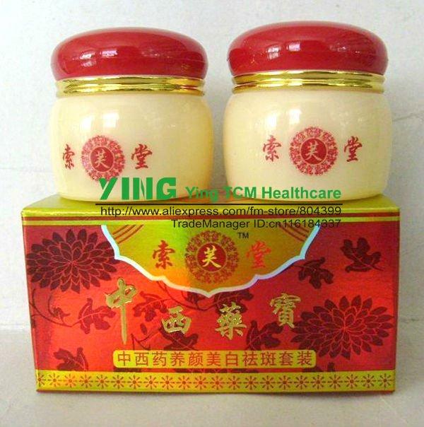 Chinese and Western Medicine Whitening Anti-Freckle Cream 2pcs/set