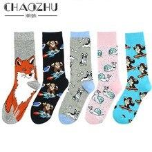 CHAOZHU Hombres Calcetines Divertidos Dibujos Animados Fox Mono Moda Unisexผ้าฝ้ายถักCausal Hip Hop Street Coolถุงเท้า