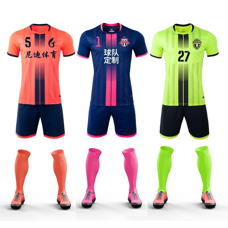 Survetement Football 2020 New Men's Kids Soccer Jerseys Set Boys Women Running Training Uniforms Team Blank Sports Clothes Print