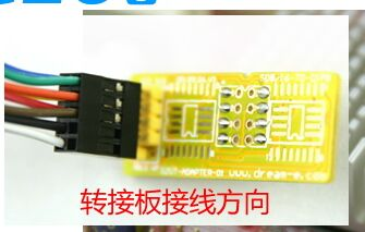 Envío Gratis JSPI1 quemador MSI motherboard BIOS gratis chip en chip quemador máquina línea MSI
