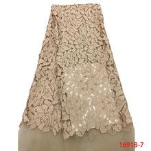 Oignon dernier nigérian Tulle dentelle 2020 français Net perlé dentelle tissu pour nigérian mariage broderie africaine dentelle tissu 1691B-4