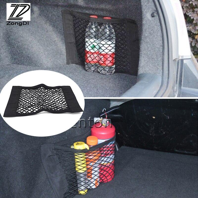 ZD New Car Styling Trunk luggage Net Stickers For Ford Focus 2 3 Fiesta Mondeo Ranger Kuga Seat Leon Ibiza Lexus Accessoreis