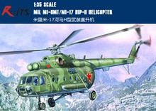 RealTS Trumpeter 05102 1/35 Mi-8MT/Mi-17 Hip-H Helicopter
