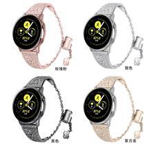 Pour Samsung Galaxy montre Active 2 1 bandes acier inoxydable or Rose pour Samsung Galaxy montre montre Active bracelet 20mm bracelet de montre